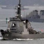 """Tin tức trong ngày - Tàu chiến Nhật khiến pháo hạm TQ """"tịt ngòi"""""""