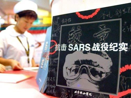 Phát hiện virus giống SARS lây từ dơi Trung Quốc sang người - 1