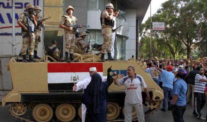 Ai Cập báo động cao trước phiên xử cựu TT Mursi - 2