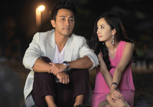 Cặp đôi Dương Mịch lay động người xem - 7
