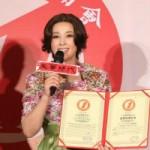 Phim - Lưu Hiểu Khánh tưng bừng nhận kỷ lục Guiness