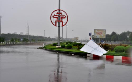Siêu bão Haiyan đã ở biên giới Việt - Trung - 2