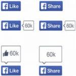 Thời trang Hi-tech - Nút Like của Facebook sắp có diện mạo mới
