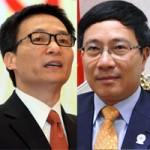 Tin tức trong ngày - Chính thức phê chuẩn 2 Phó Thủ tướng mới