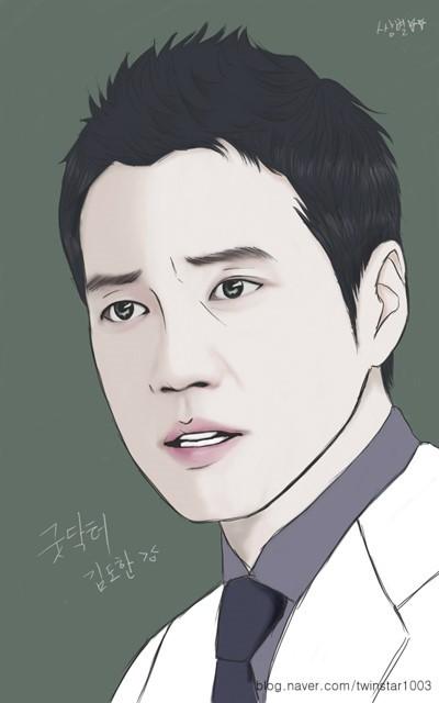 Lee Min Ho và 3 chàng giáo sư hot nhất phim Hàn - 9