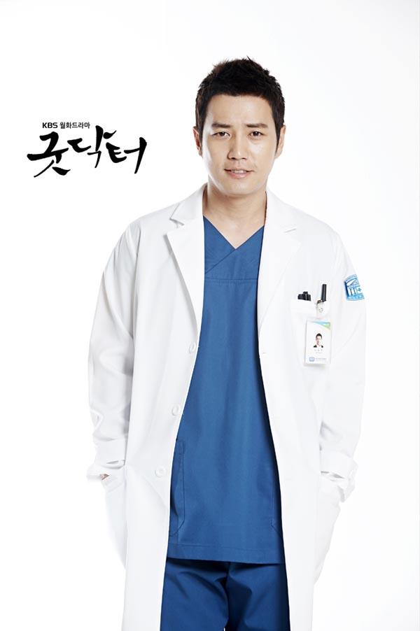 Lee Min Ho và 3 chàng giáo sư hot nhất phim Hàn - 10