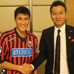 Bóng đá - Vụ Công Vinh: Sapporo sẽ đàm phán với SLNA