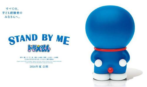 Tranh cãi Doraemon phiên bản 3D - 1