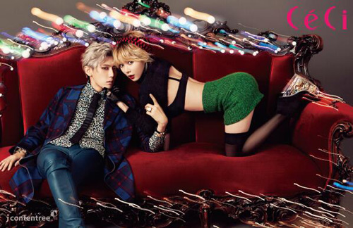 """Lộ ảnh """"cấm"""" của cặp đôi hot nhất K-Pop - 5"""