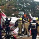 """Tin tức trong ngày - Trực thăng """"chém"""" cao ốc ở Seoul, 2 người chết"""