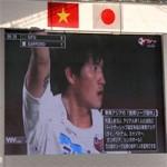 Bóng đá - CĐV Nhật hết mình cổ vũ Công Vinh