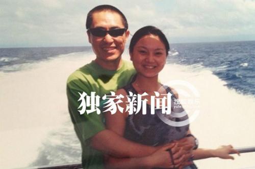 Hot: Lộ ảnh Trương Nghệ Mưu và vợ tin đồn - 2