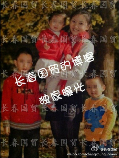 Hot: Lộ ảnh Trương Nghệ Mưu và vợ tin đồn - 5