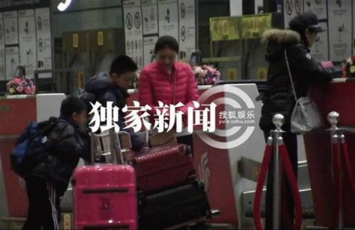 Hot: Lộ ảnh Trương Nghệ Mưu và vợ tin đồn - 6