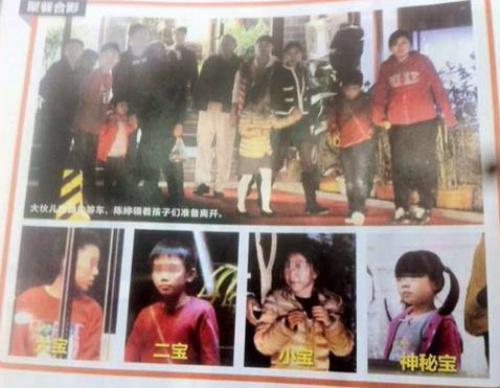 Hot: Lộ ảnh Trương Nghệ Mưu và vợ tin đồn - 7