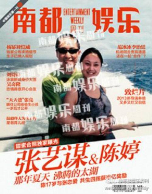 Hot: Lộ ảnh Trương Nghệ Mưu và vợ tin đồn - 1