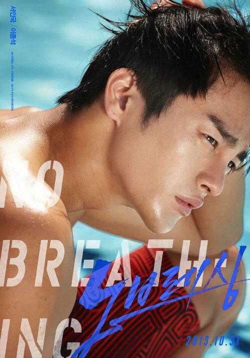 """""""Nín thở"""" trước dàn mỹ nam Hàn - 4"""