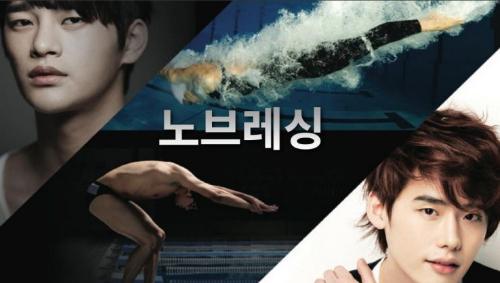 """""""Nín thở"""" trước dàn mỹ nam Hàn - 1"""