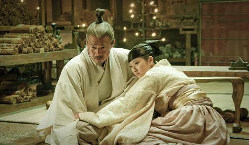 Tôn Tử đại truyện: Binh pháp và tình yêu - 9