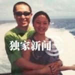 Phim - Hot: Lộ ảnh Trương Nghệ Mưu và vợ tin đồn