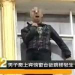 Tin tức trong ngày - TQ: Đám đông khuyến khích người nhảy lầu tự tử