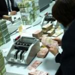 Tài chính - Bất động sản - Gửi tiền ngân hàng vẫn lo