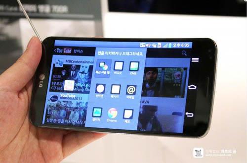 """Điện thoại cong LG G Flex khoe giao diện """"độc"""" - 3"""