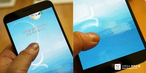 """Điện thoại cong LG G Flex khoe giao diện """"độc"""" - 6"""