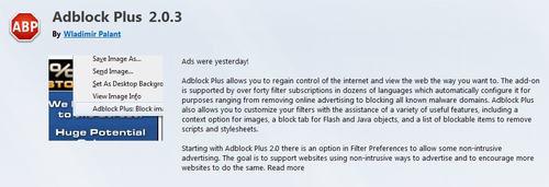 Thao tác đơn giản loại hết quảng cáo khỏi Firefox - 2