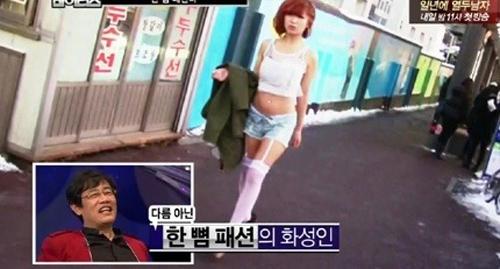 """Cô gái Hàn nổi tiếng vì mặc quần """"5cm"""" - 7"""