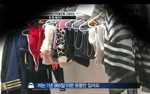 """Cô gái Hàn nổi tiếng vì mặc quần """"5cm"""" - 2"""