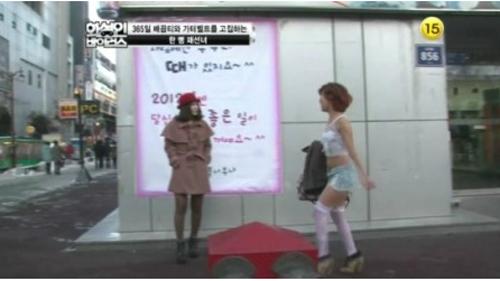 """Cô gái Hàn nổi tiếng vì mặc quần """"5cm"""" - 5"""