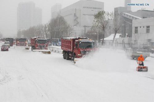 Ảnh: Bão tuyết hoành hành ở TQ, 4 người chết - 7