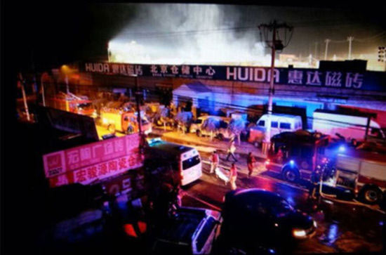 TQ: Cháy lớn ở Bắc Kinh, 11 người thiệt mạng - 1