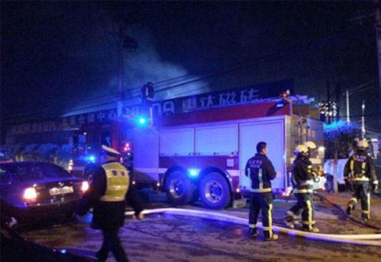 TQ: Cháy lớn ở Bắc Kinh, 11 người thiệt mạng - 3