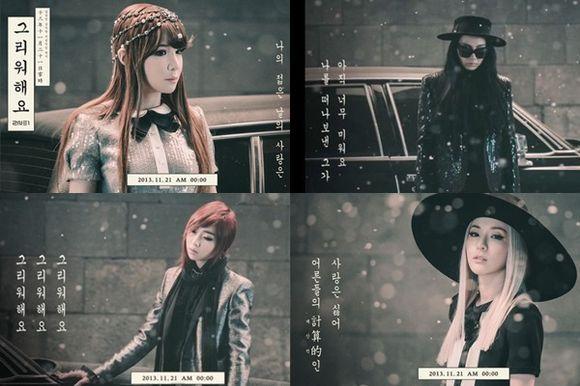 2NE1 táo bạo trong MV mới - 2