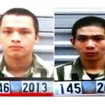 An ninh Xã hội - Khởi tố 2 phạm nhân đánh chết bạn trong tù