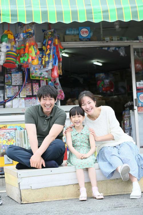 Bộ phim khiến cả nước Hàn phải khóc - 1