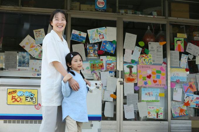 Bộ phim khiến cả nước Hàn phải khóc - 8