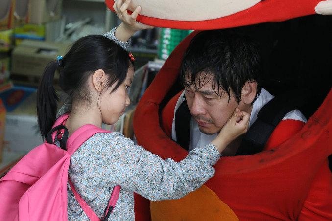 Bộ phim khiến cả nước Hàn phải khóc - 9