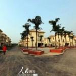 Tin tức trong ngày - TQ: Tỉ phú xây 69 biệt thự tặng dân làng