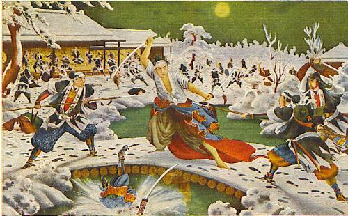 Ám ảnh vụ rạch bụng của 47 samurai - 6
