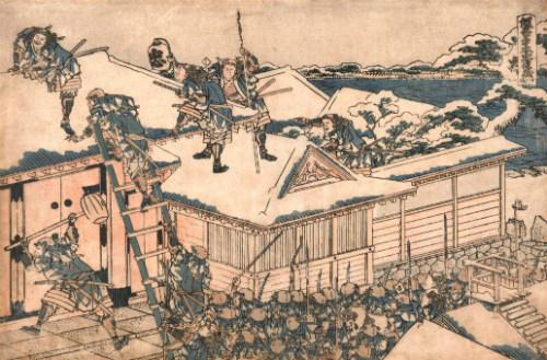 Ám ảnh vụ rạch bụng của 47 samurai - 4
