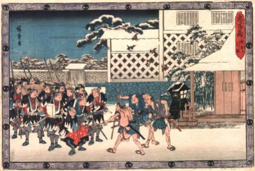 Ám ảnh vụ rạch bụng của 47 samurai - 5