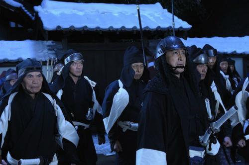 Ám ảnh vụ rạch bụng của 47 samurai - 7