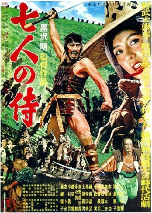 Ám ảnh vụ rạch bụng của 47 samurai - 16