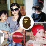 Thời trang - Những sao nhí sành điệu nhất Hoa ngữ