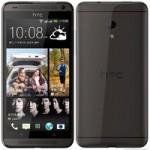 Thời trang Hi-tech - HTC Desire 700 tầm trung giá 10 triệu đồng