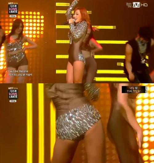 Sao Hàn mặc giống Angela Phương Trinh - 2