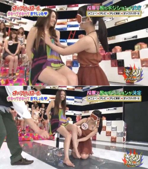 """""""Chơi hết mình"""" như gameshow Nhật Bản - 12"""